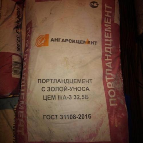 Портландцемент с золой – уноса ЦЕМ II/В-З 32,5Н М 400 ГОСТ