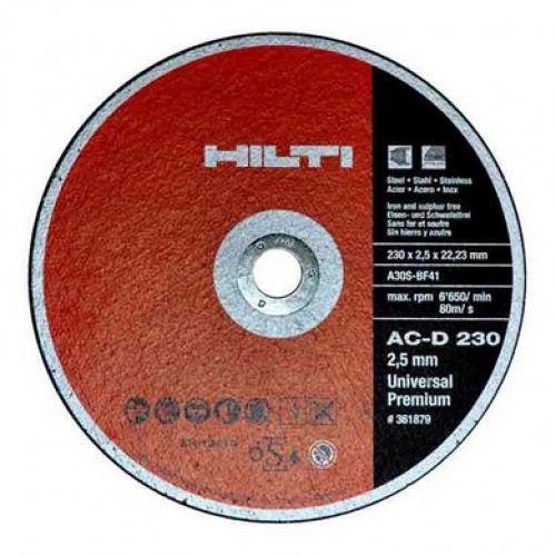 Отрезной диск HILTI 230