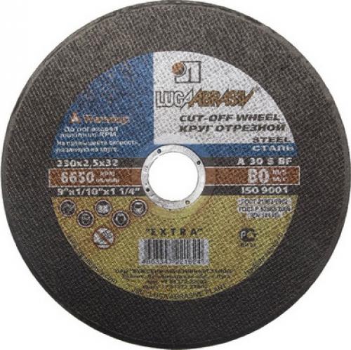 Отрезной диск Luga 230