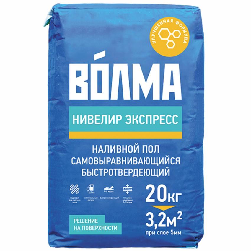Волма-Нивелир Экспресс 20 кг Налив пол