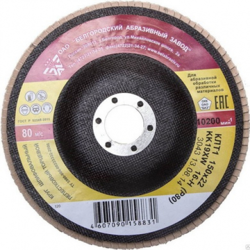 Лепестковый диск ОАО БАЗ 150