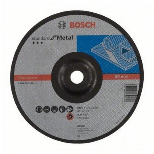 Зачистной диск Bosch 230