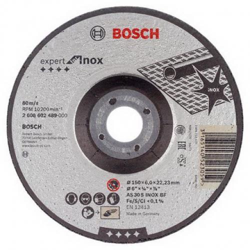 Зачистной диск Bosch 150