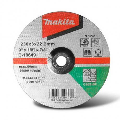 Отрезной диск MAKITA 230