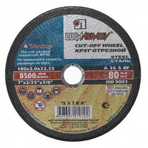 Отрезной диск Luga 180