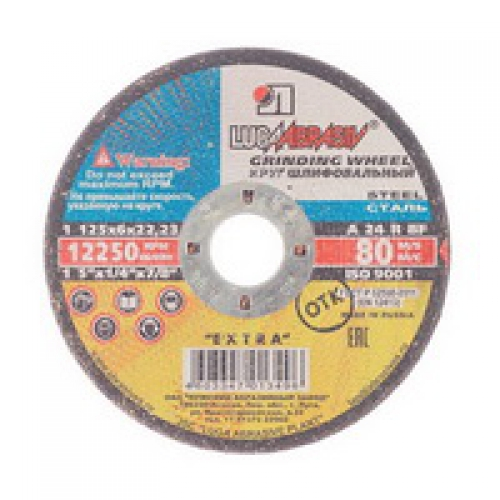Зачистной диск Луга 125