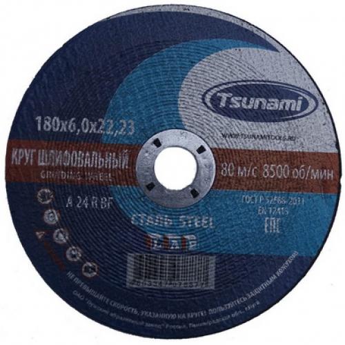 Зачистной диск Tsunami 180